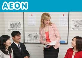 Live and work in Japan teaching English with AEON Corporation